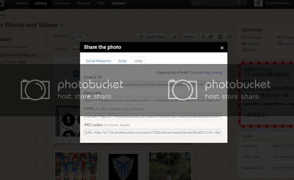 ScreenShot2013-04-12at115405AM_zps07b11b