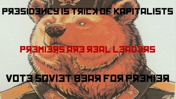 Soviet Bear 11