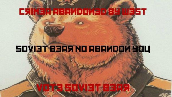 Soviet Bear 5