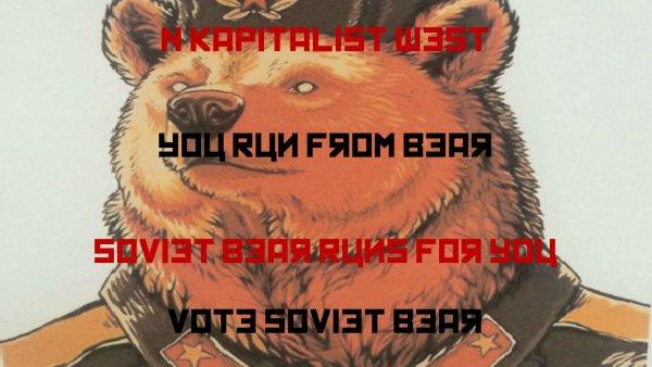 Soviet Bear 3